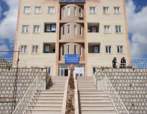 مرکز آموزش علمی کاربردی جهاددانشگاهی ایلام